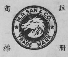 Biscuits, Three Kings Of, Image 6 The Horse Head Logo Of M.P.San York Lo