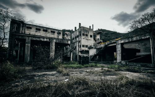 Tsing Yi Paint Factory HK Urbex