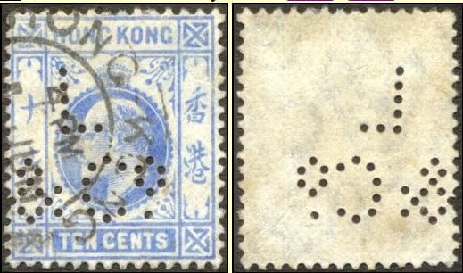 W R Loxley & Co China Ltd Postal Stamp Perfin Rodsell. Com