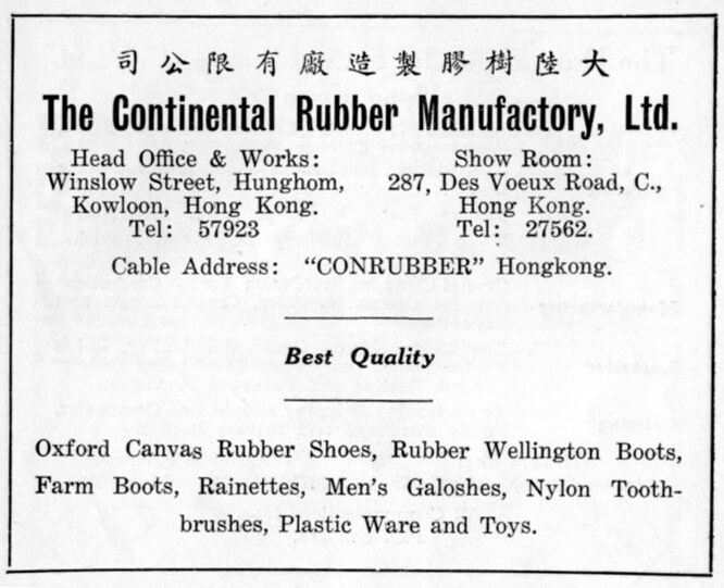 Continental Rubber Manufacturary Ltd-manufacturer-advert-1953