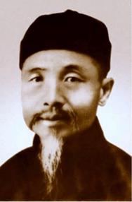Lee Kung Man Iamage Of Fung Sau Fu Founder Of LKM York Lo