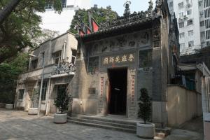 Lo Pan Temple Wikipedia