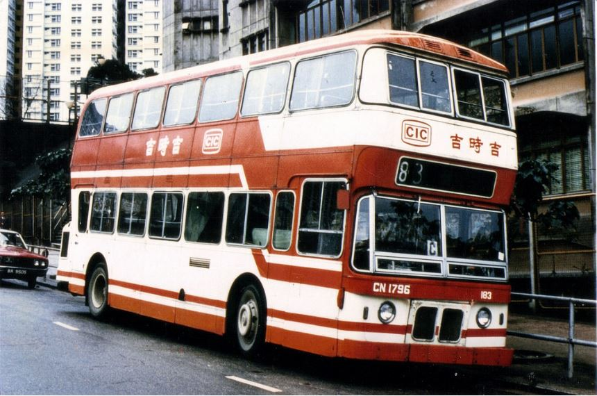 Cascade Tourist Service (HK) Ltd Ex NCT Nottingham City Transport VAU 3995 183 CN1779