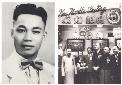 Ding Tin Wong And Tin Kee Noodle Products Image 1 York Lo