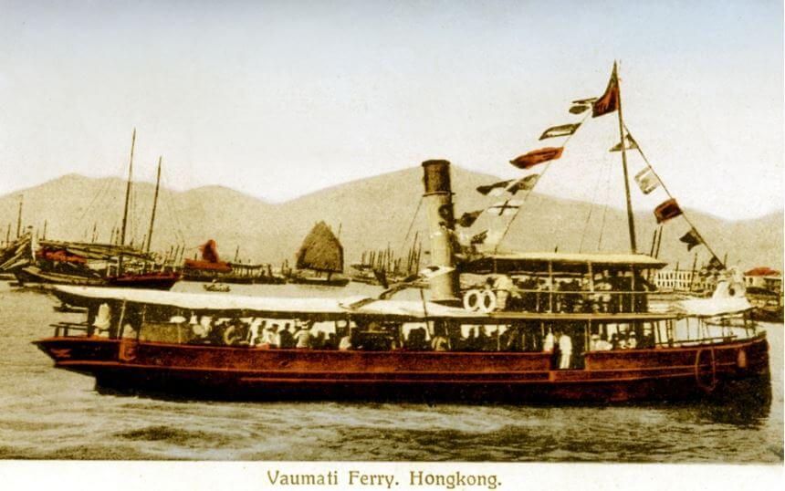 Hong Kong & Yaumatei Ferry Co Yaumati Ferry 1920s Ko Tim Keung HK Memory