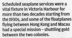 Flying Boats Paragraph 1 Pre Kai Tak Runway Opened SCMP 14.7.2008