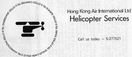 Hong Kong Air International Advert 1974 IDJ