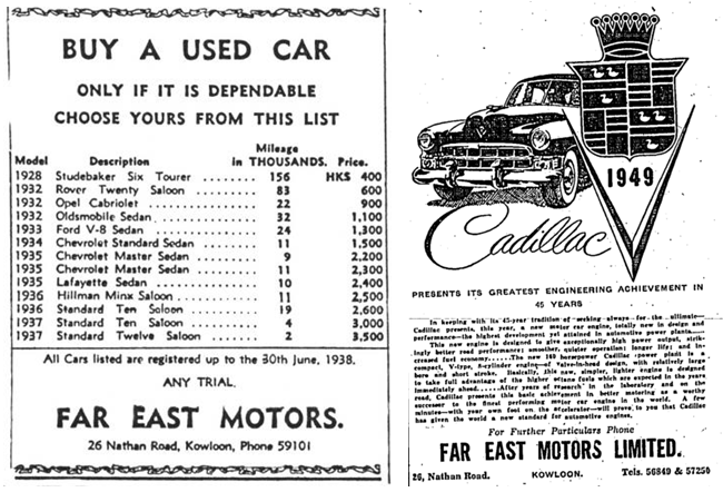 Far East Motors Article Image 1 York Lo