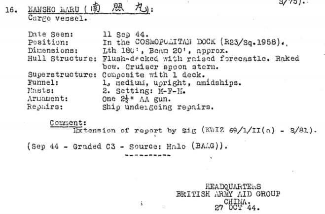 BAAG Report KWIZ #72 P2
