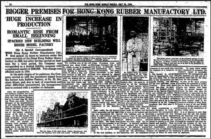 Hong Kong Rubber Manufactory Ltd Full HK Sunday Herald 26th July 1936 Full Article From IDJ