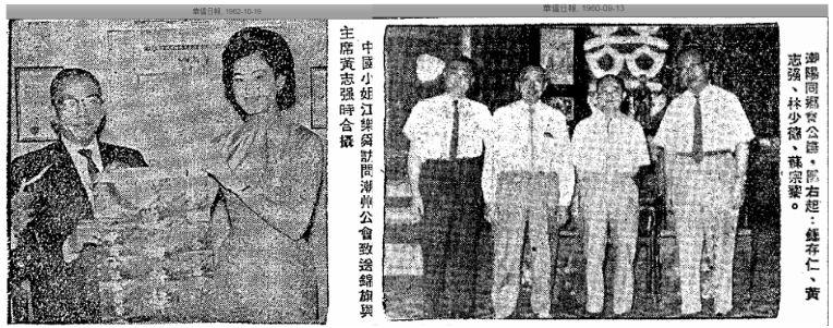 The Wong Family Of Wong Cheong Fung Image 3 York Lo