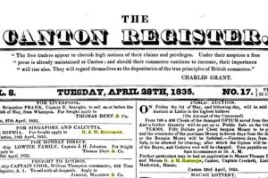 D. &M. Rustomjee Full Advert B The Canton Register 28th April 1835