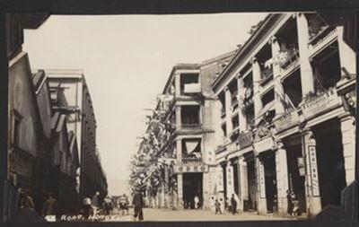 Hong Kong Old Mary - Image 4 Shop HK Island 1930s