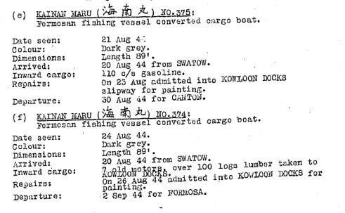 BAAG Report KWIZ #70 Appendix B H