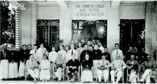 The Chinese Gold & Silver Exchange Society Image Source Cgse Website