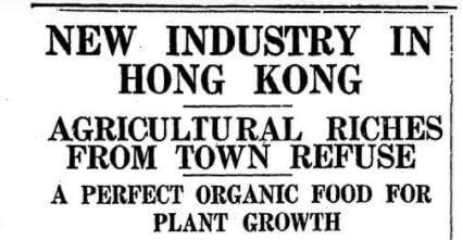Organic Fertilizer Co. Headlines B HK Sunday Herald 23.8.36 IDJ