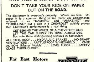 Far East Motors Chevrolet Ad HK Telegraph 5th May 1936 IDJ