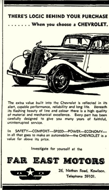 Far East Motors Ad HK Telegraph 6th June 1935 IDJ