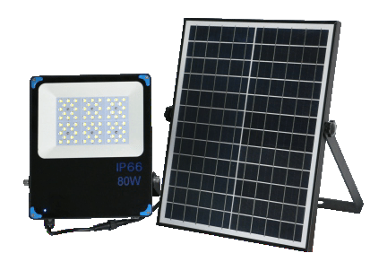 all in one solar flood light