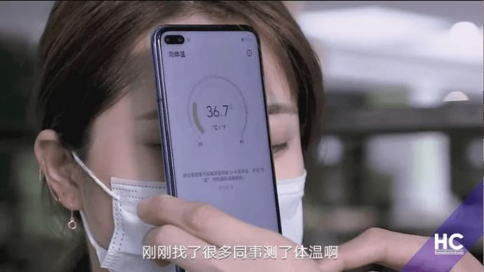 Huawei quiere llevar la función de termómetro a muchos más dispositivos