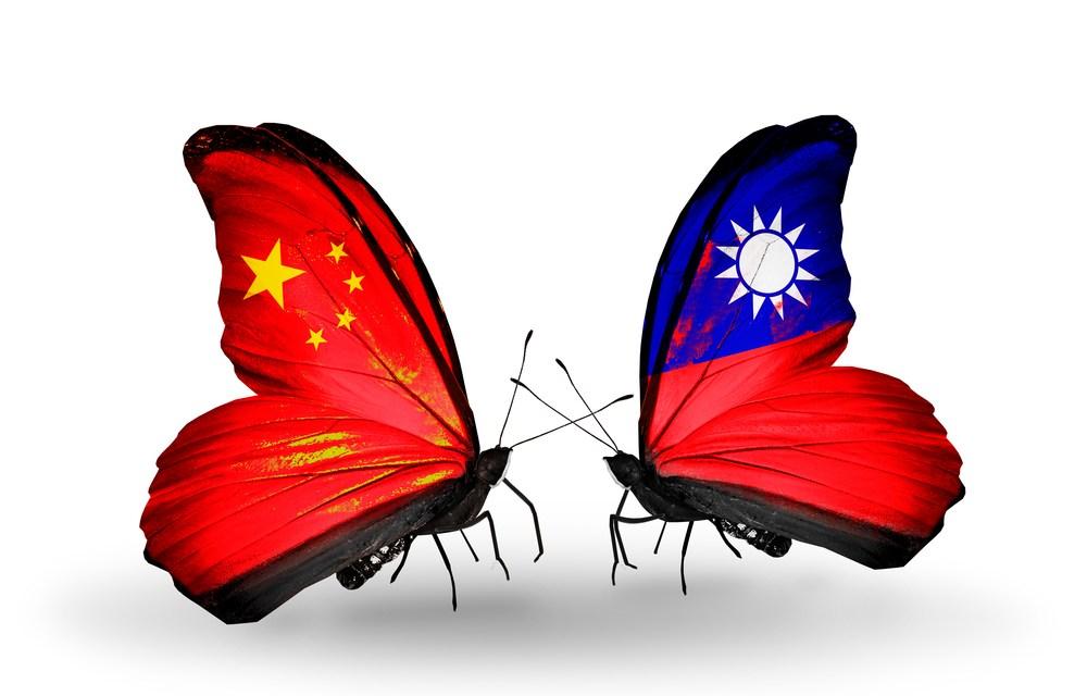 Will the Island of Pingtan Reunite China and Taiwan?