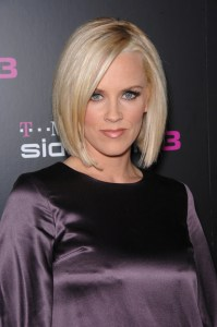 Jenny McCarthy seen here with her mouth finally shut.  Featureflash / Shutterstock.com