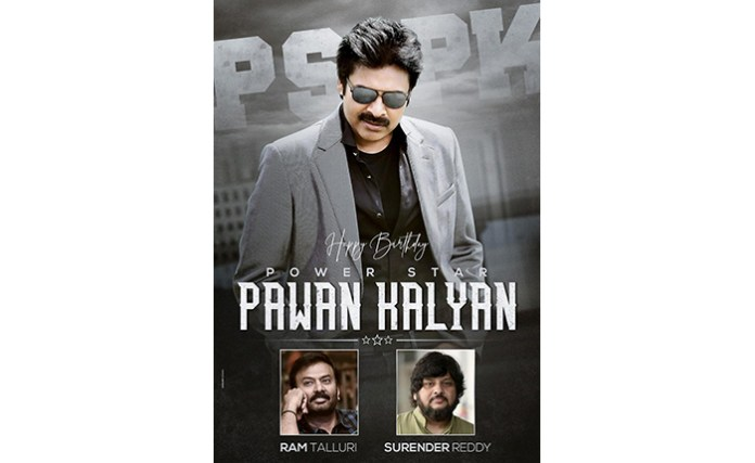 Producer Sri Ram Talluri And Director Surender Reddy Birthday Wishes To  Power Star Pawan Kalyan - IndustryHit.Com
