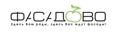 фасадово лого