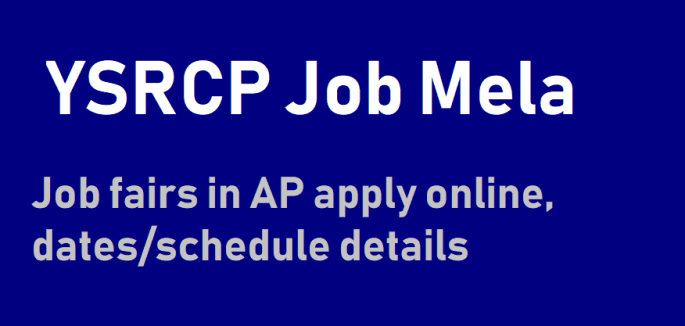 YSRCP Job Mela Registration