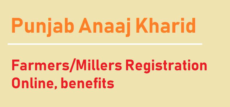 Anaj Kharid Registration 2021