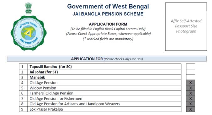 Jai Bangla Pension Scheme Form