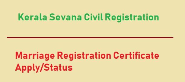 Kerala Marriage Certificate Apply