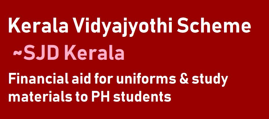 Kerala Vidya Jyothi Scheme Application Form 2021