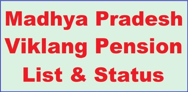 MP Viklang Pension List 2021