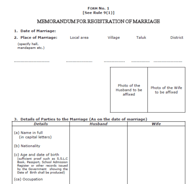 Sevana Marriage Register form