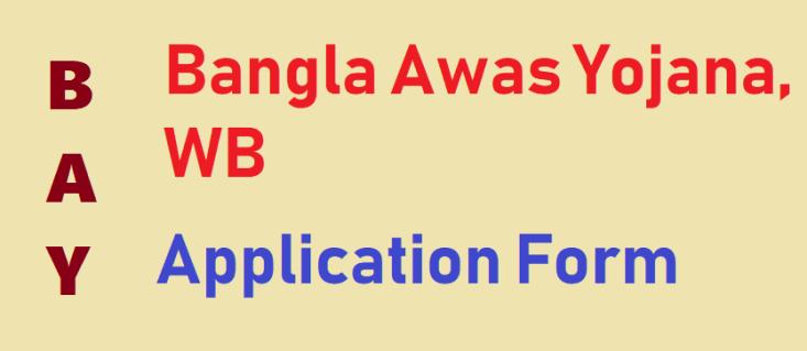 Bangla Awas Yojana Apply online