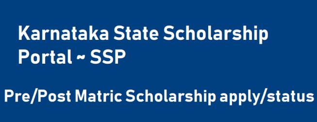 Karnataka SSP Scholarship Registration 2021