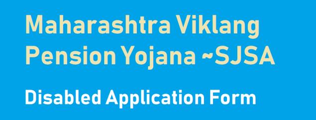 Maharashtra Viklang Pension Yojana