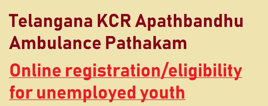 TS Govt KCR Apathbandhu Ambulance Scheme Form 2021