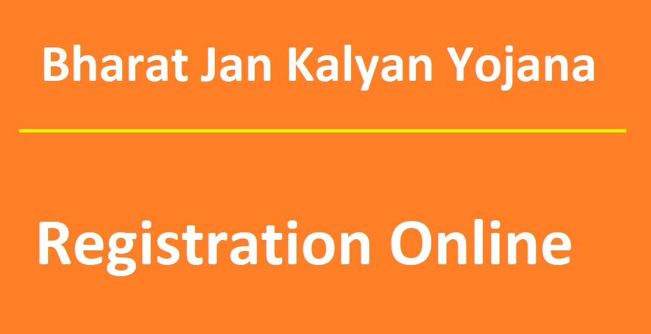 Bharat Jan Kalyan Yojana Portal