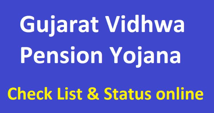 Gujarat Sarkar Vidhva Sahay Yojana list