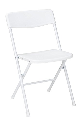 Cosco Resin Folding Chair with Molded Seat and Back White