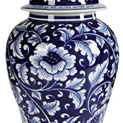 A&B Home Ginger Jar, 9.5 by 9.5 by 18-Inch