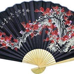 "Large 60"" Folding Wall Fan - Red Sakura on Black"