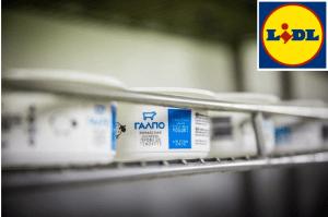 Lidl: Μία γερμανική πολυεθνική με ελληνικά προϊόντα