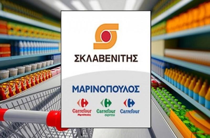Μαρινόπουλος-Σκλαβενίτης  Δεν πέτυχε c6a4a607c94