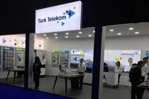 Τουρκική τηλεπικοινωνία σε κρίση