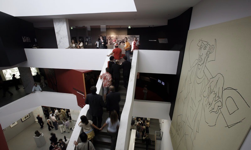 Pulsar | Museu do Neo-Realismo
