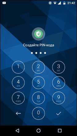 kak-na-vk-postavit-parol_14.jpg
