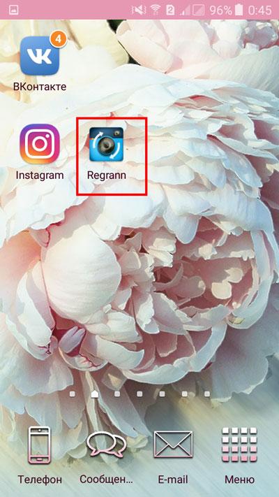 Wybierz ikonę aplikacji